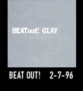 Beat Out!